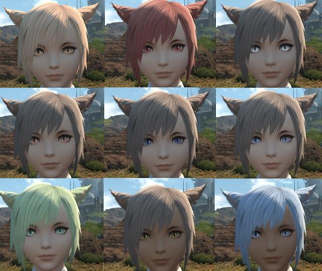 FF14ミコッテ瞳の色9パターン