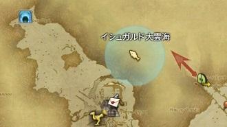 「FF14」釣り場:「イシュガルド大雲海」
