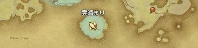 「FF14」釣り場:「雲溜まり」