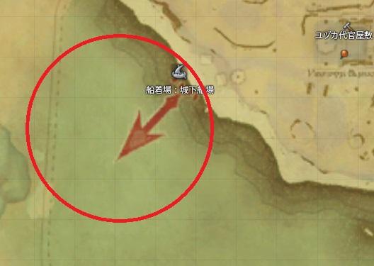 「FF14」漁場:「沈没川船周辺(水中)」ステップ1
