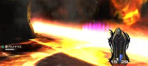 「FF14」境界戦線ギムリトダーク:プロメテウス「ビーム」