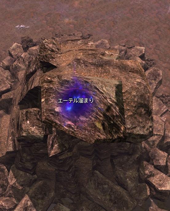 「FF14」ヒュダトス禁断の地エウレカ:クエスト54「エーテル溜まり」の場所