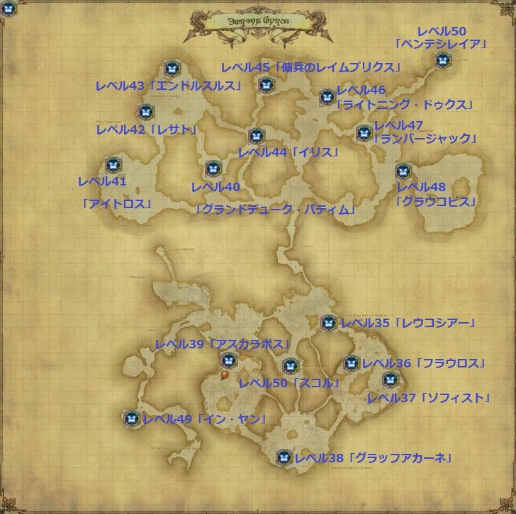 「FF14」ピューロスNMマップ